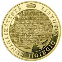 1000th anniversary of the name of Lithuania (2008)
