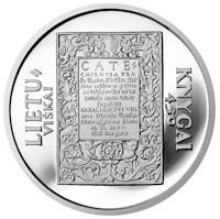 450 лет первой литовской книге