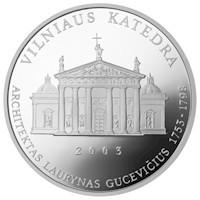 Вильнюсский кафедральный собор