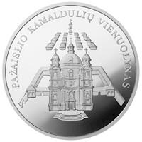 """Pažaislio kamaldulių vienuolyno ansambliui (Iš serijos """"Lietuvos istorijos ir architektūros paminklai"""")"""