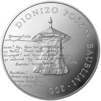 Dionizo Poškos Baublių muziejaus 200-ųjų metų sukaktis
