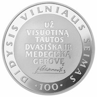 The 100th Anniversary of the Great Seimas of Vilnius