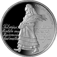"""Монета """"Праздник Песен"""""""