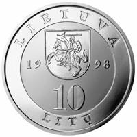 Серия «Города Литвы». Вильнюс.