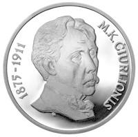 Mikalojaus Konstantino Čiurlionio gimimo 120-osioms metinėms