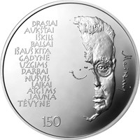 150th birth anniversary of Maironis (Jonas Mačiulis)