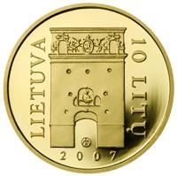 Одна из самых маленьких монет мира - Острая брама