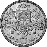 5 lats (1929–1932)