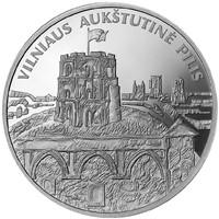 Верхний замок Вильнюса