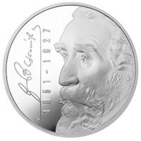 150 лет со дня рождения Й. Басанавичюса