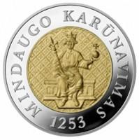 750 лет коронации Миндовга